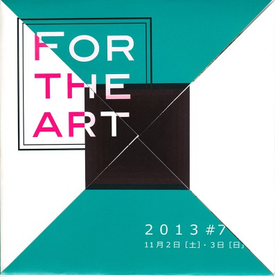 fortheart
