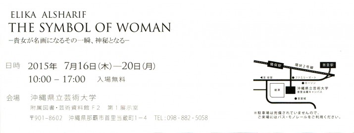 The Symbol Of Woman2