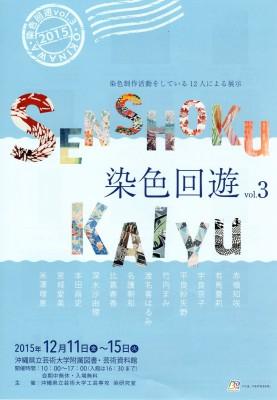 kaiyuu
